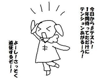 β初日1.jpg