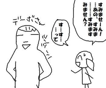 β初日3.jpg