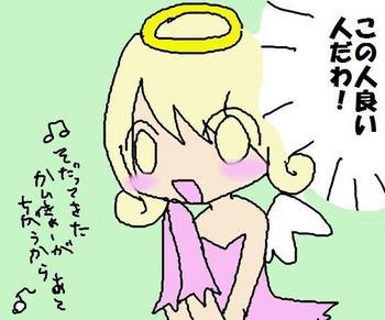エンジェルたんがゆく4.jpg