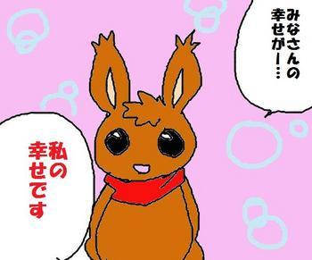 エンジェルたんがゆく3.jpg