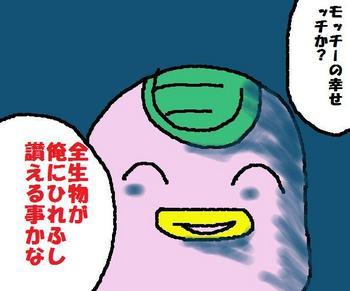 エンジェルたん大奮闘3.jpg