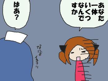 マイヤさん2.jpg