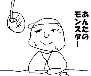 モーリッツラジオ3.jpg