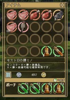 肉。.jpg
