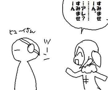 β初日2.jpg