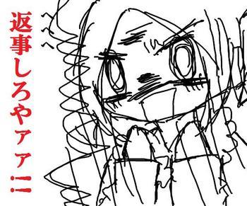 β初日4.jpg
