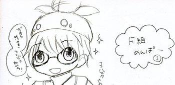コノハズクさんラフ画.jpg
