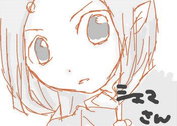 シェマさん2.jpg